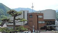 Higashimiyoshi town hall.JPG