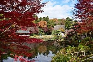 Higashiyama Zoo and Botanical Gardens - Botanical Gardens