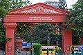 High Court of Karntaka, Portal (01).jpg
