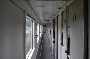 Hokutosei - Corridor in one of the type B sleeper cars