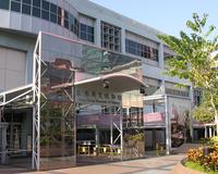 HongKongMuseumOfHistory.png