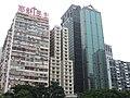 Hong Kong (2017) - 1,078.jpg