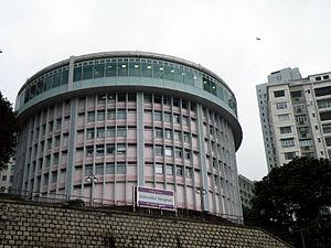 Hong Kong Adventist Hospital – Stubbs Road - Image: Hong Kong Adventist Hospital 2012