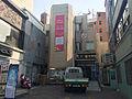 Hongje 1-dong Comunity Service Center 20140513 170451.JPG