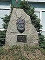 Horishni Plavni Memorial Sign of Yu.Shylov (DSCF9762).jpg