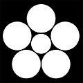 Hoshi Umebachi inverted.jpg