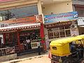 Hosur to Bangalore 07 (Friar's Balsam Flickr).jpg