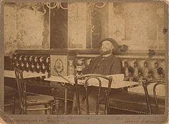 Houghton MS Eng 1148 (1749) - Paul Verlaine.jpg