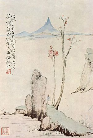 Hua Yan, Autumn Scene, Freer Gallery of Art, 1729