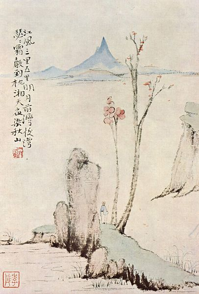 Archivo:Hua Yen 001.jpg