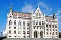 Hungary-02388 - Side Door.. (31770135744).jpg