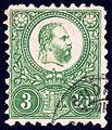 Hungary 1871-72 Sc8u.jpg