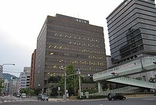 本店が入居する兵庫県農業会館