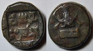 Panchala - Image: I38 12karshapana Panchala MACW4540 1ar (8486500958)