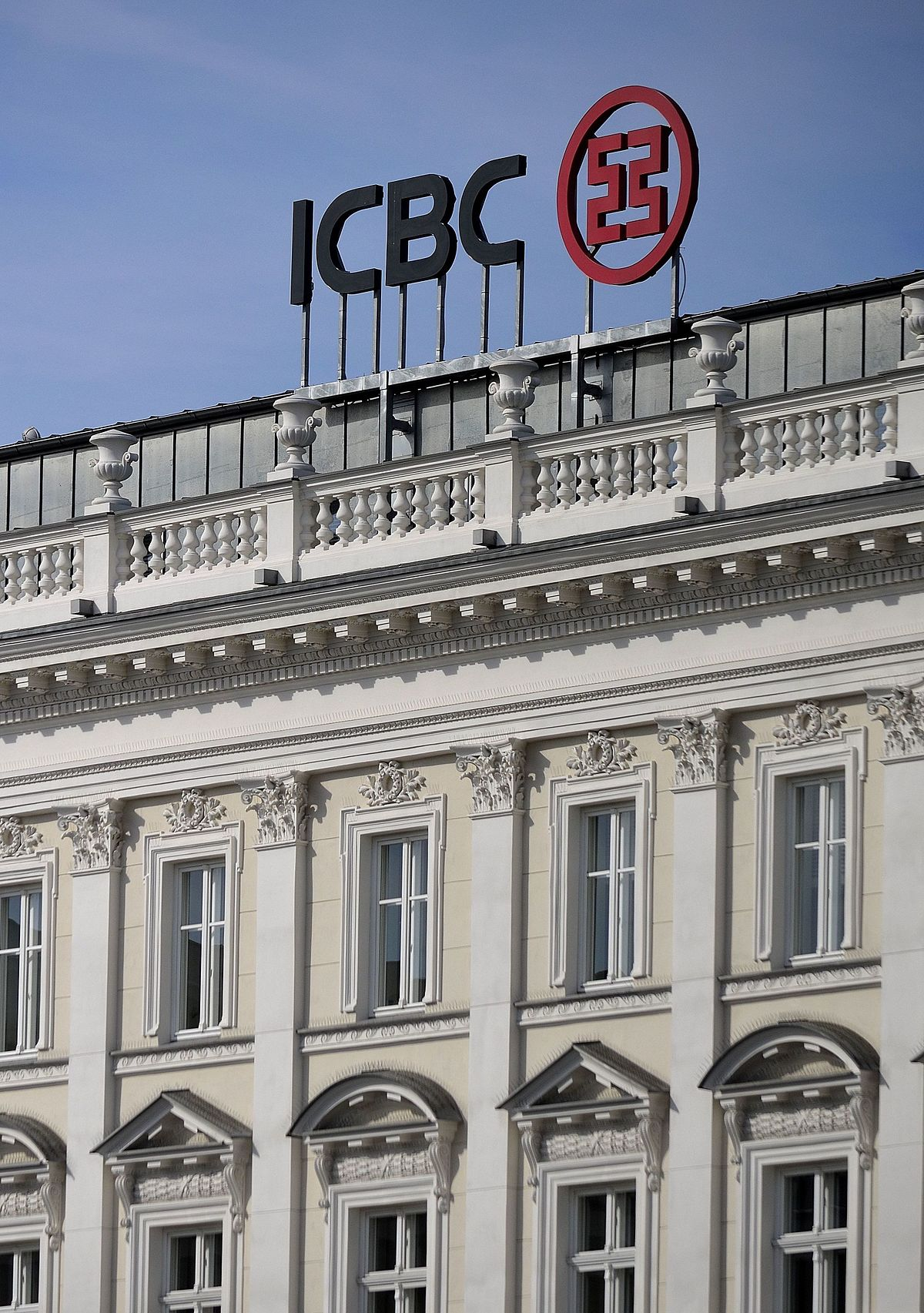 Industrial and Commercial Bank of China – Wikipedia, wolna ...