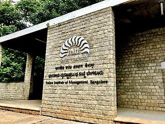 Indian Institute of Management Bangalore - Main Entrance to IIM Bangalore