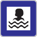 II 16 - Pláž alebo kúpalisko.png