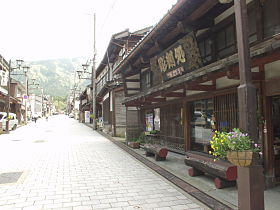INAMI TOWN OLD STREET.JPG