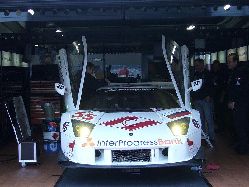 File:IPB Spartak Lamborghini.jpg