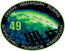 Description de l'image ISS Expedition 49 Patch.png.