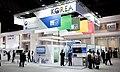 ITU Telecom World 2016 - Exhibition (22815612078).jpg