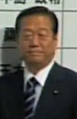 Ichiro Ozawa 2009830.png