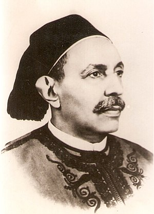 Kingdom of Libya - King Idris I of Libya.