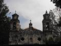 Iglesia de la Concepción.png