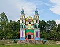 Iglesia del Señor de Tila2020p1.jpg