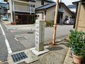 Igureno, Murakami, Niigata Prefecture 959-3901, Japan - panoramio.jpg