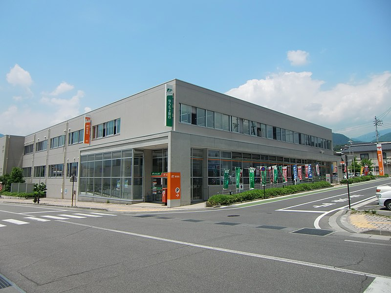 File:Iida Post Office, May 2012.jpg