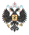 Imperial See coat of arms.png