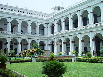 Indian Museum, Kolkata - Courtyard