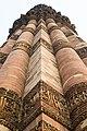 Inscriptions On Qutub Minar (132538353).jpeg