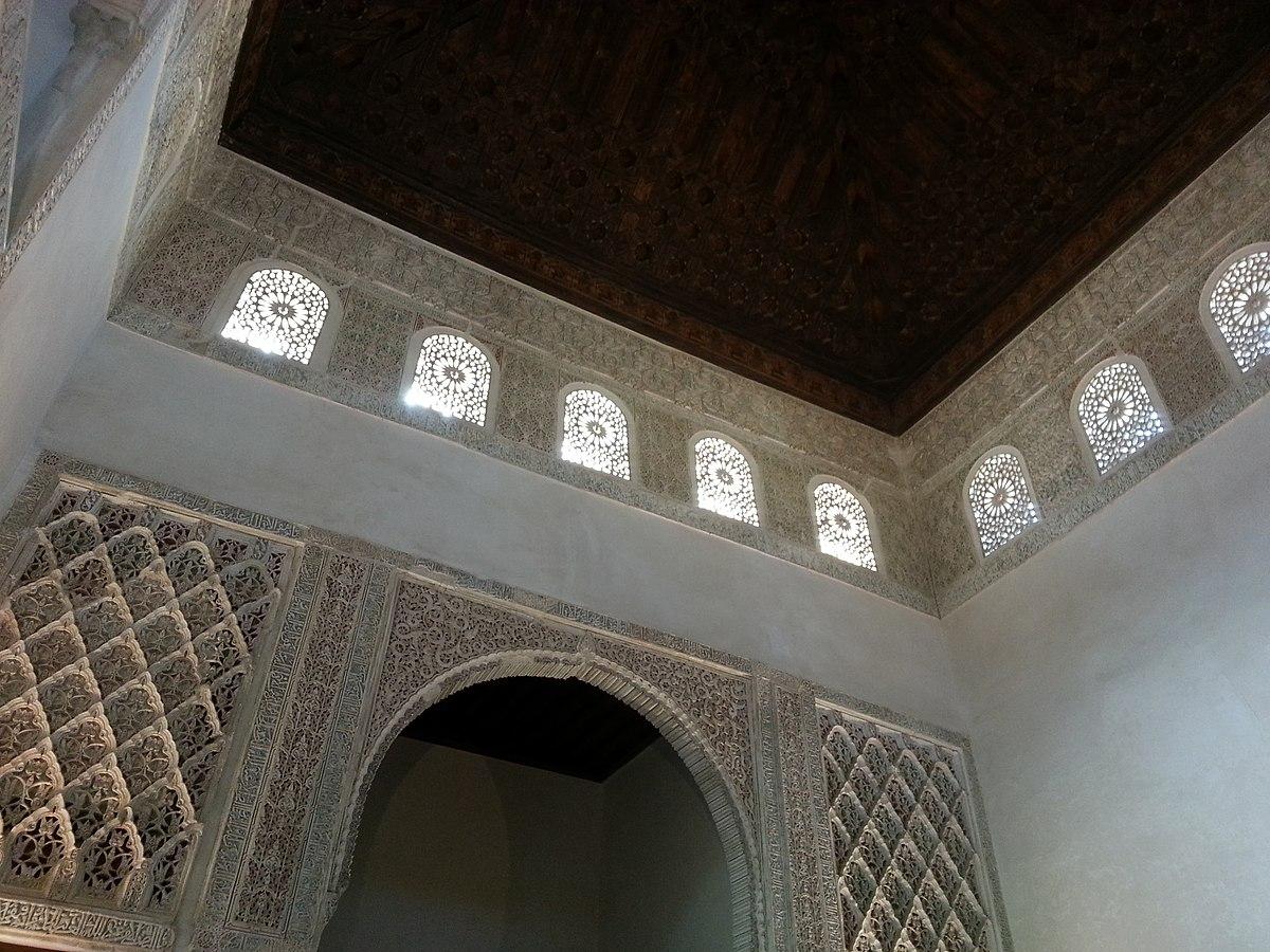 Interior de la qubba del Cuarto Real de Santo Domingo.jpg
