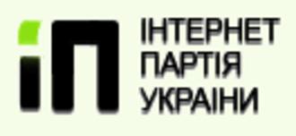 Internet Party of Ukraine - Image: Internet Party Ukraine Logo