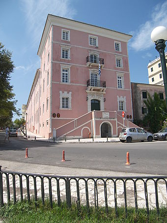 The Ionian Academy in Corfu, the first academic institution of modern Greece. Ionian Academy in daylight 2.JPG