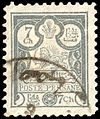 Iran 1891 Sc84 used 11.5.jpg