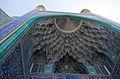 Isfahan, Masjed-e Shah 03.jpg