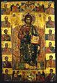 Isus od Gerakomija.jpg