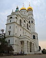 Ivan the Great Bell Tower 02 by shakko.jpg