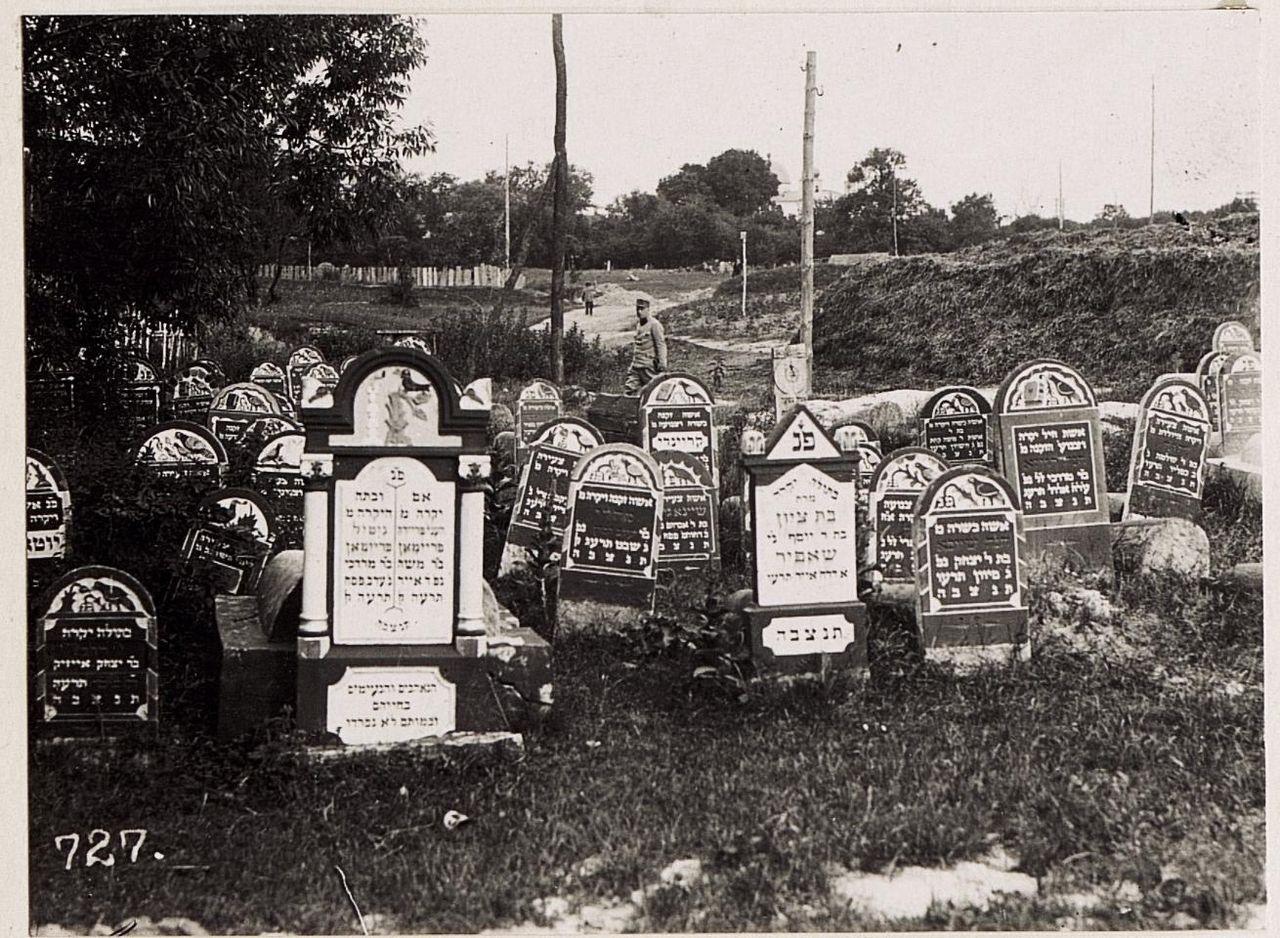 Еврейское кладбище, 1917