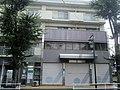 JA Tokyo Mirai Takiyama Branch.jpg