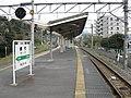 JREast-Ito-line-Ajiro-station-platform-20100331.jpg
