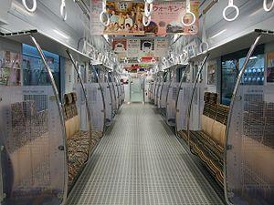 305 series - Image: JR Kyushu EMU moha 305 3 inside