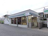 JR Aoyama Station 2012-10-21.jpg