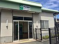 JR Kadosawabashi Station 02.jpg