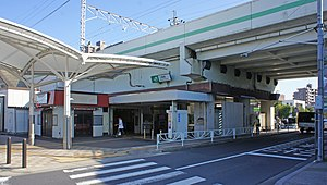 JR Musashino-Line Misato Station North Exit.jpg