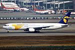 JU-1011 - MIAT - Mongolian Airlines - Boeing 767-3W0(ER) - ICN (16351821007).jpg