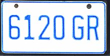 Jamaica private license plate 02.jpg